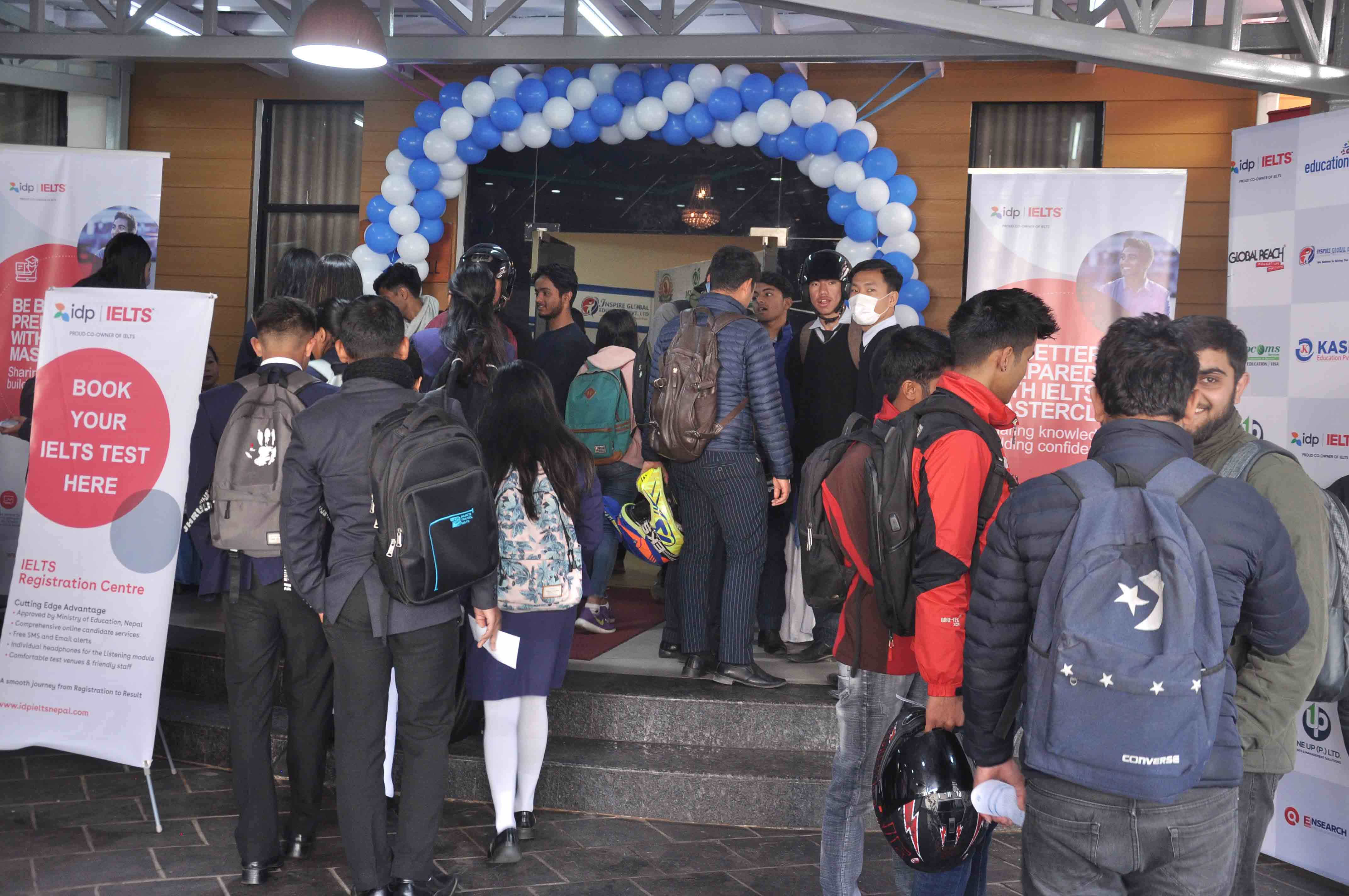 3rd  Mega Education Fair-Butwal
